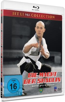 Die Macht der Shaolin (1986) (Cover A)