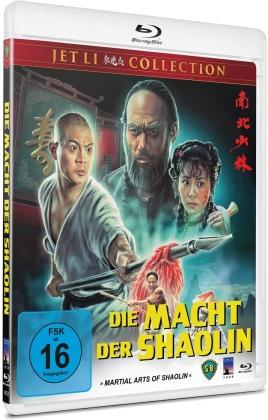 Die Macht der Shaolin (1986) (Cover B)