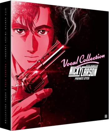 Nicky Larson - City Hunter - Private Eyes (2019) (Limited Collector's Edition, Steelbook, Blu-ray + DVD + 2 LPs)