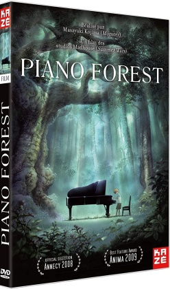 Piano Forest (2007)