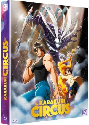 Karakuri Circus (5 Blu-rays)