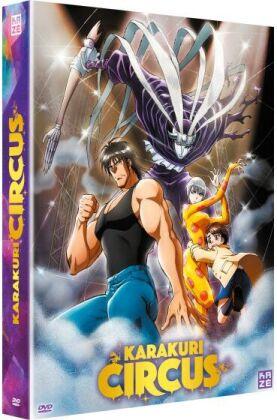 Karakuri Circus (6 DVDs)
