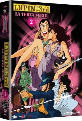 Lupin the 3rd - La terza Serie - Vol. 2 (6 DVDs)