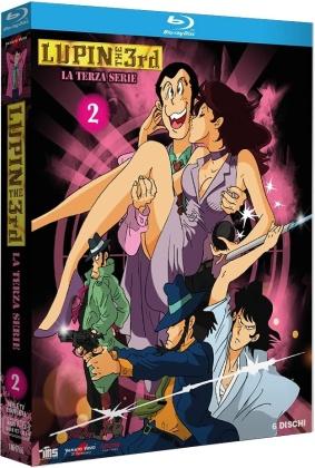 Lupin the 3rd - La terza Serie - Vol. 2 (6 Blu-rays)