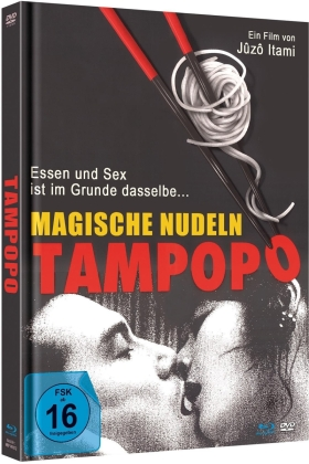 Tampopo (1985) (Cover C, Limited Edition, Mediabook, Blu-ray + DVD)
