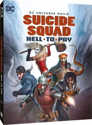 Suicide Squad - Un inferno da scontare (2018)