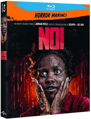 Noi (2019) (Horror Maniacs)