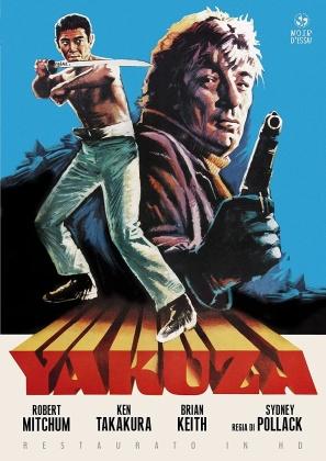 Yakuza (Noir d'Essai, restaurato in HD)