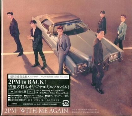 """2PM (K-Pop) - With Me Again (""""A"""" Version, Japan Edition, CD + DVD + Buch)"""