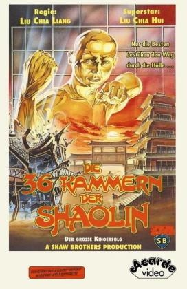 Die 36 Kammern der Shaolin (1978) (Grosse Hartbox, Cover B, Edizione Limitata, Uncut)