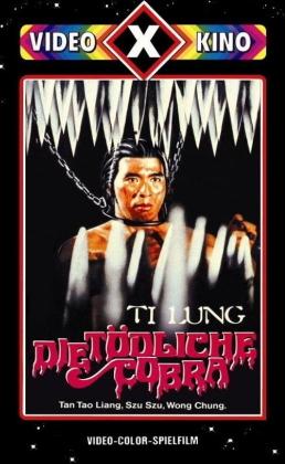 Ti Lung - Die tödliche Kobra (1980) (Grosse Hartbox, Cover A, Edizione Limitata, Uncut)