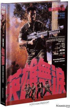 Blast Heroes - Heroes shed no tears (1984) (Cover B, Limited Edition, Mediabook, Blu-ray + DVD)
