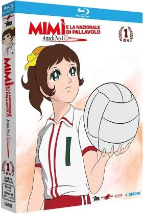Mimì e la nazionale di pallavolo - Vol. 1 (4 Blu-ray)