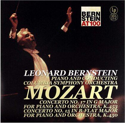 Wolfgang Amadeus Mozart (1756-1791), Leonard Bernstein (1918-1990) & Columbia Symhpony Orchestra - Mozart Piano Concerto 15 &17 (LP)