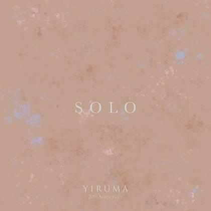 Yiruma - Solo (2021 Reissue, 20th Anniversary Edition, Transparent Green Vinyl, 2 LPs)