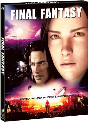 Final Fantasy - (Anime Green Collection) (2001)